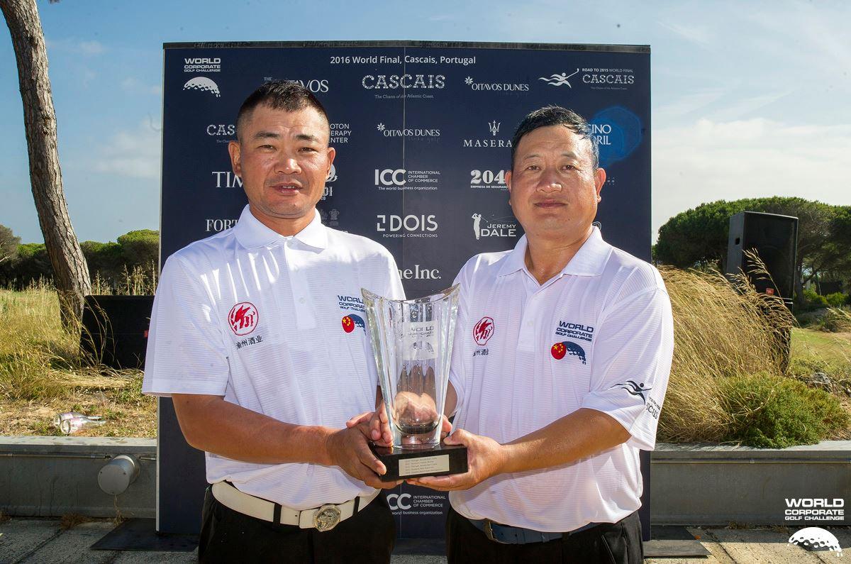 历史性的在冠军奖杯刻上中国名字
