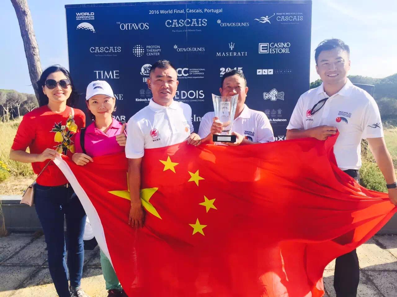 渝州酒业与WCGC中国组委会合影